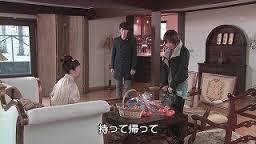 シークレットガーデン(動画・日本語字幕)第11話無料配信期間あり!!