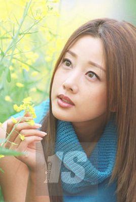 yoon-sonha-musuko