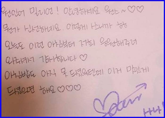 twice,サナ,韓国語,勉強法,ノート,